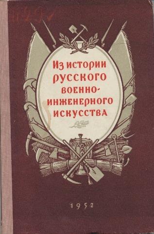 Приобретена книга