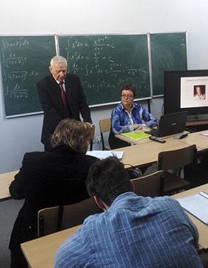 Конференция в ГИТИС