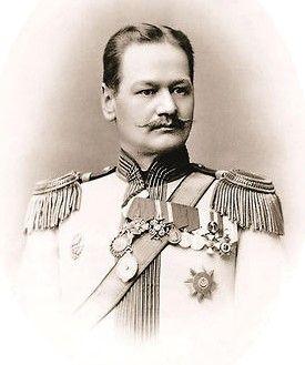 Юбилей В. А. Теляковского